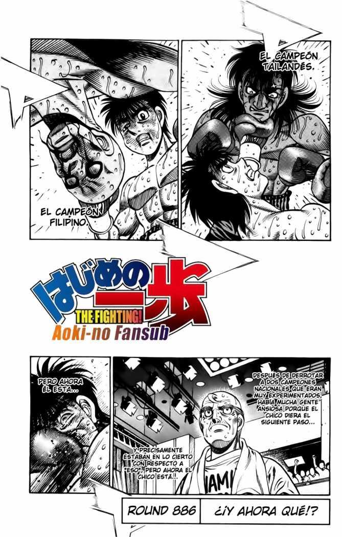 http://c5.ninemanga.com/es_manga/52/180/198588/5650a8f1c991eb9acc8850fd52129c59.jpg Page 2