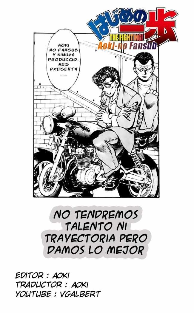 http://c5.ninemanga.com/es_manga/52/180/198588/fbd85d9451c0d7555518534bcbac00e3.jpg Page 1