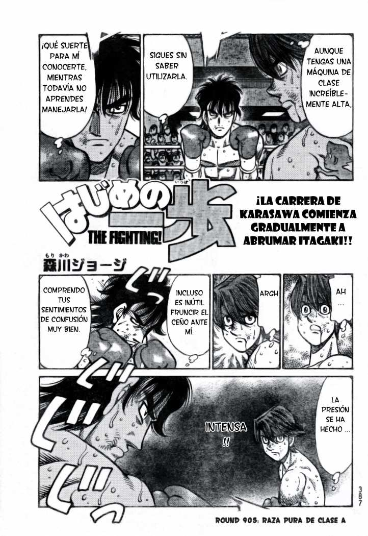 http://c5.ninemanga.com/es_manga/52/180/198616/1b5b0657f72ae81541808a70d9af3663.jpg Page 1