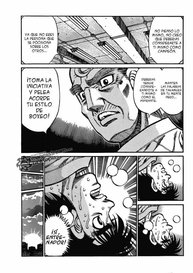http://c5.ninemanga.com/es_manga/52/180/198645/2f29b6e3abc6ebdefb55456ea6ca5dc8.jpg Page 6