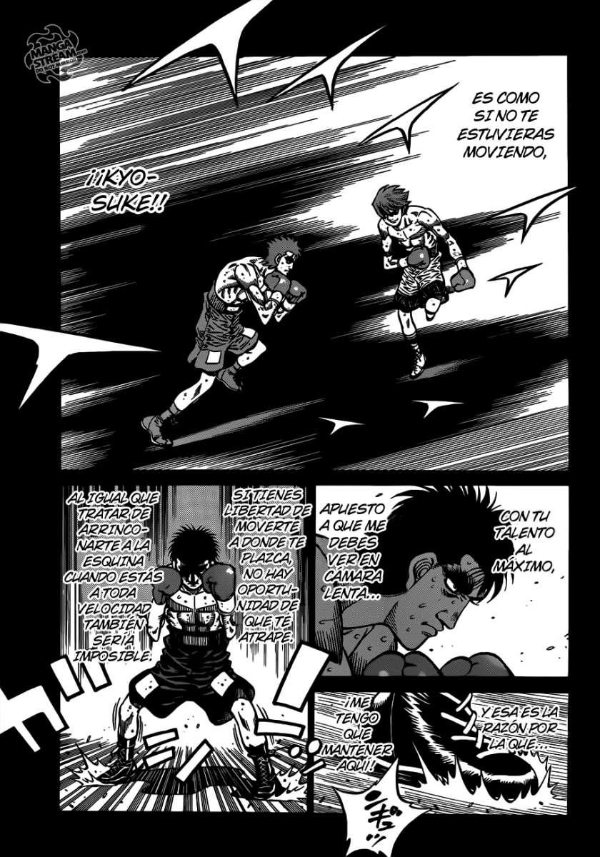 http://c5.ninemanga.com/es_manga/52/180/198787/3c08329f4c8eb2cecf789f9818fc4ca8.jpg Page 9