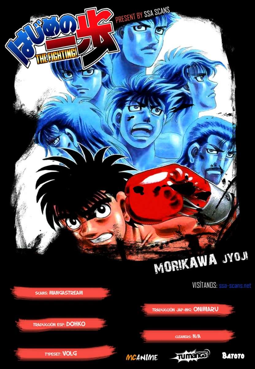 http://c5.ninemanga.com/es_manga/52/180/198787/d539ea6f856d9bb5765ae211a89c1573.jpg Page 1