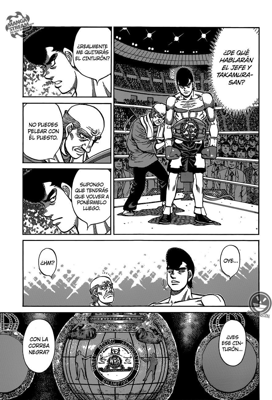 http://c5.ninemanga.com/es_manga/52/180/396820/26fa2fc9e133d0052e4a344a980d990e.jpg Page 5