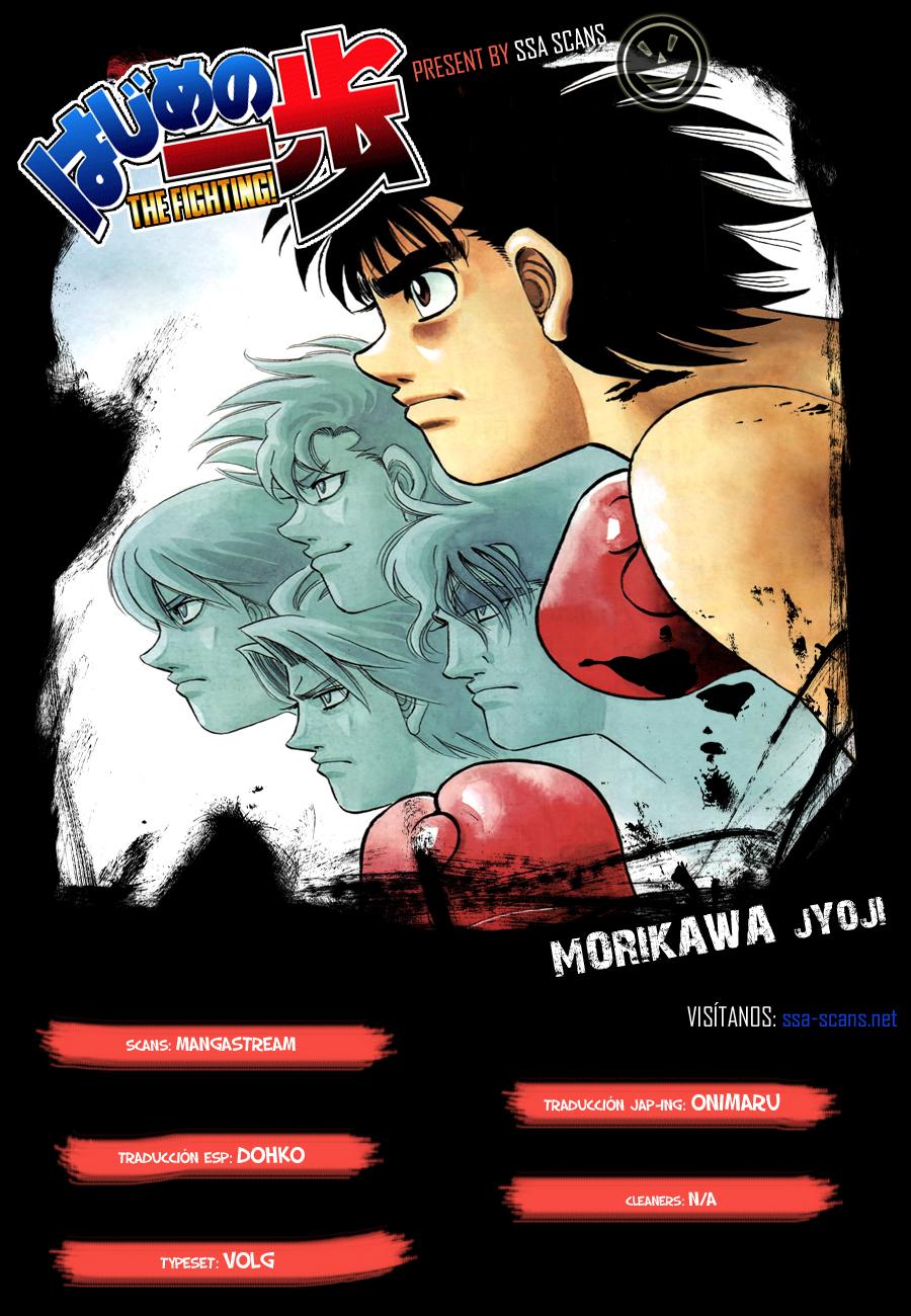 http://c5.ninemanga.com/es_manga/52/180/396820/4056b88955b3937af025deed0c8606c0.jpg Page 1