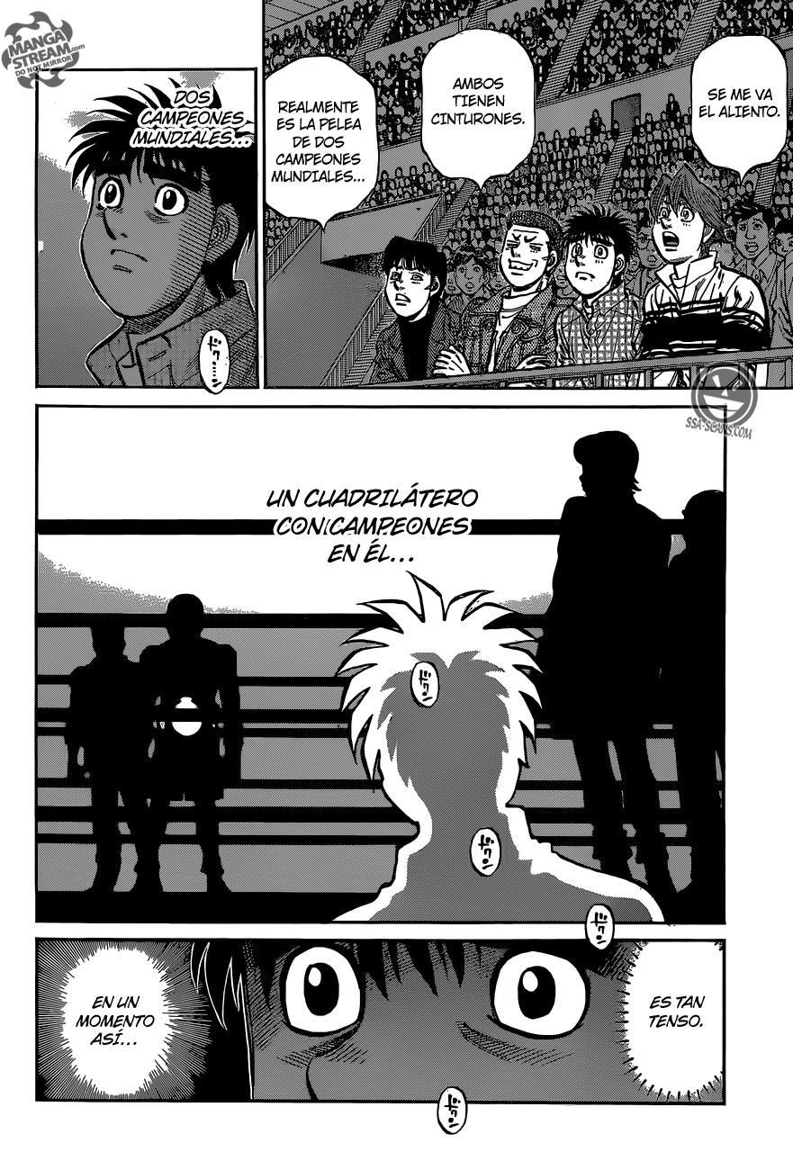http://c5.ninemanga.com/es_manga/52/180/396820/45e386443077da53fcfe55cc64300f01.jpg Page 4
