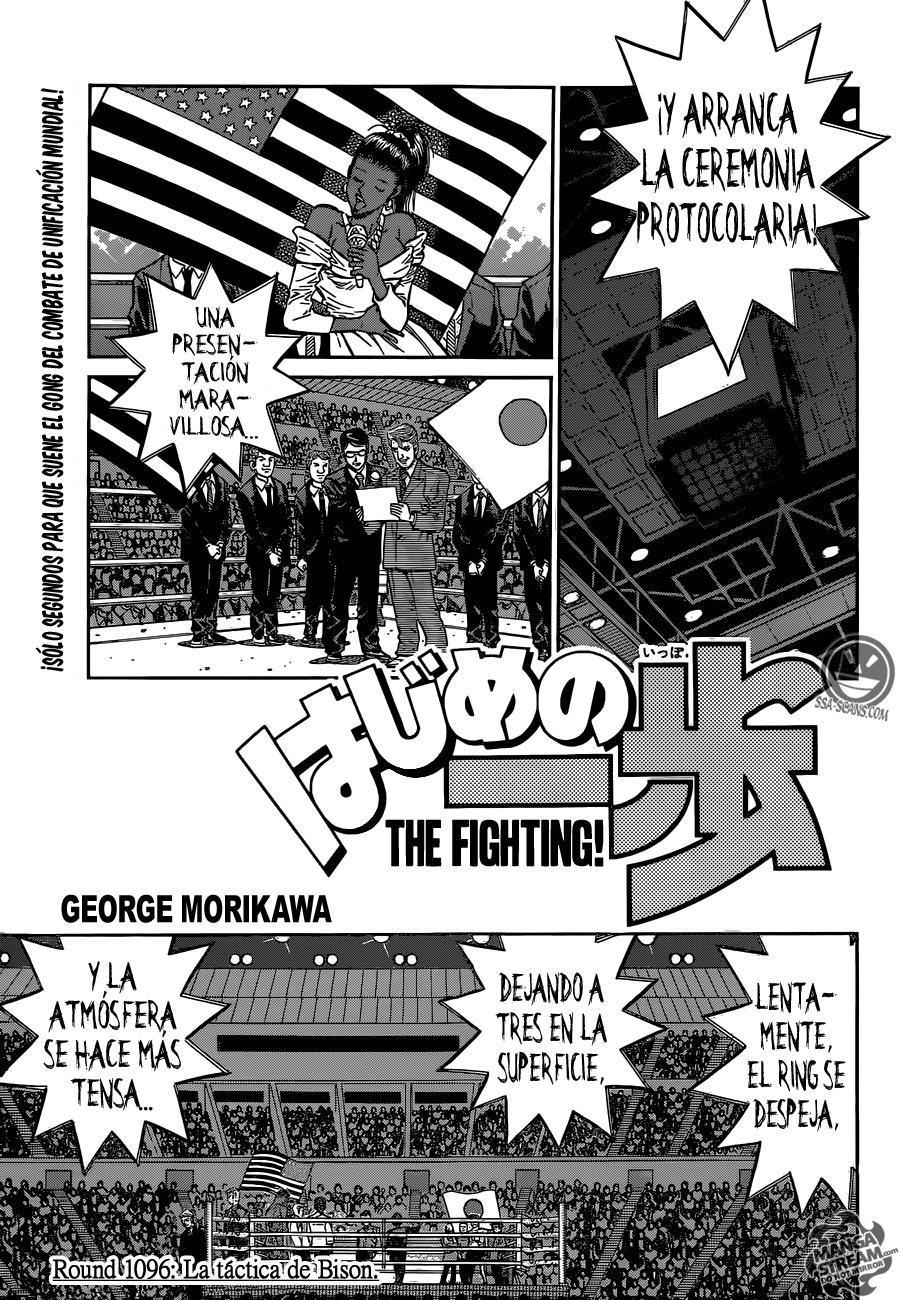 http://c5.ninemanga.com/es_manga/52/180/396820/5d24767acba10f2762887ca5a1620bec.jpg Page 2