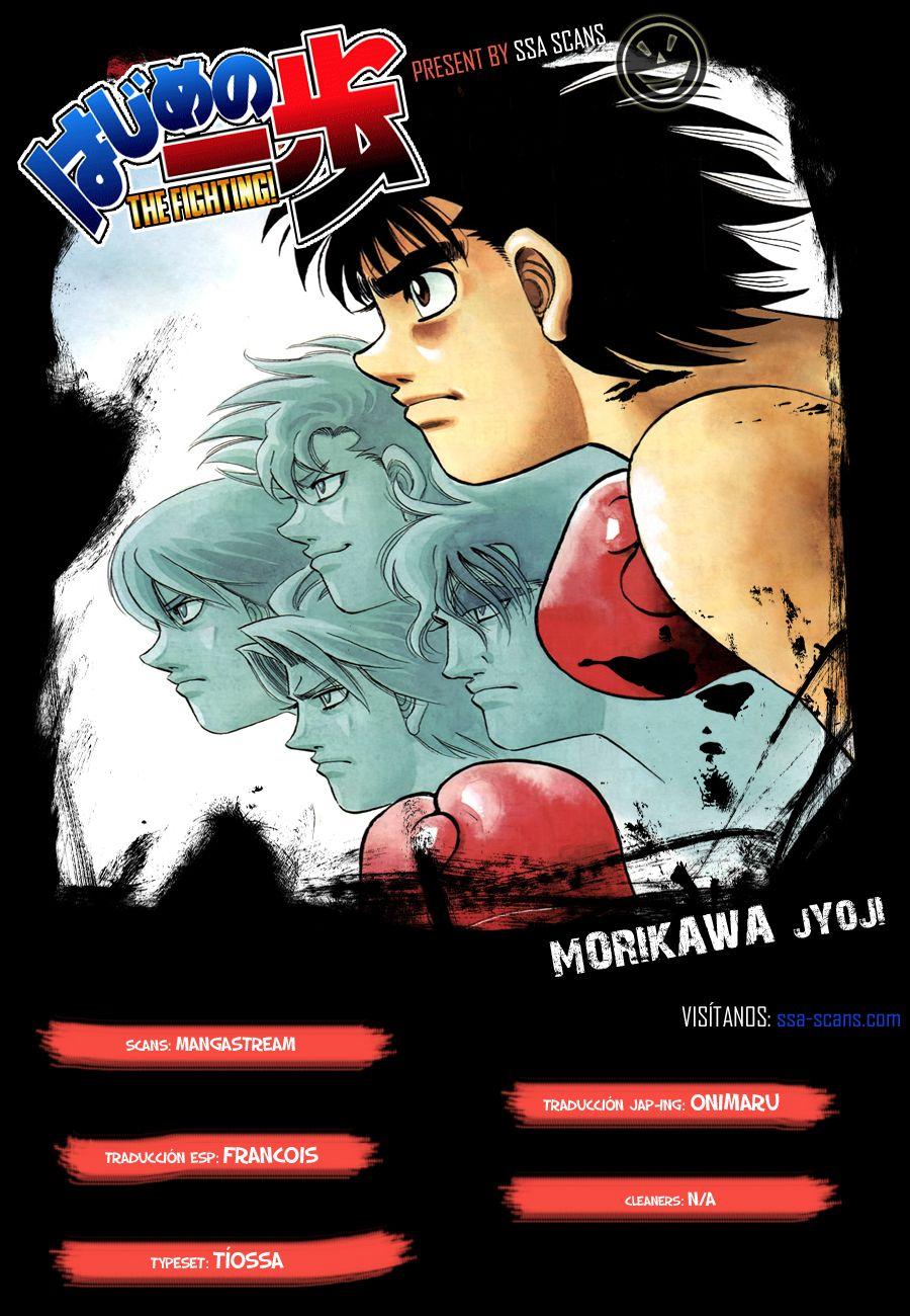http://c5.ninemanga.com/es_manga/52/180/478174/2574f48a3d5ba0a045ee3b2e68c8d318.jpg Page 1