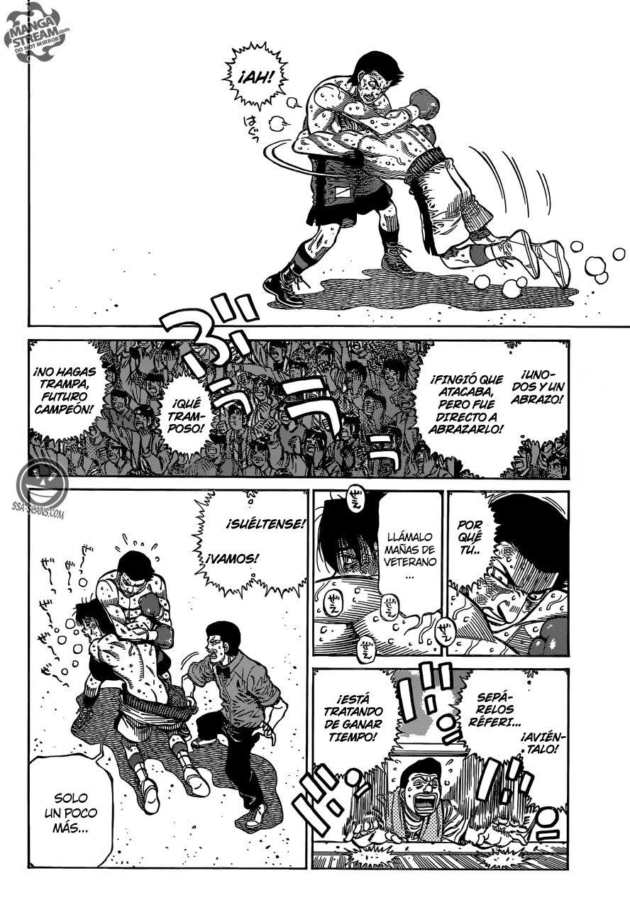 http://c5.ninemanga.com/es_manga/52/180/478174/50f0c93d6669d7b1549b0ae9a56ca17b.jpg Page 13