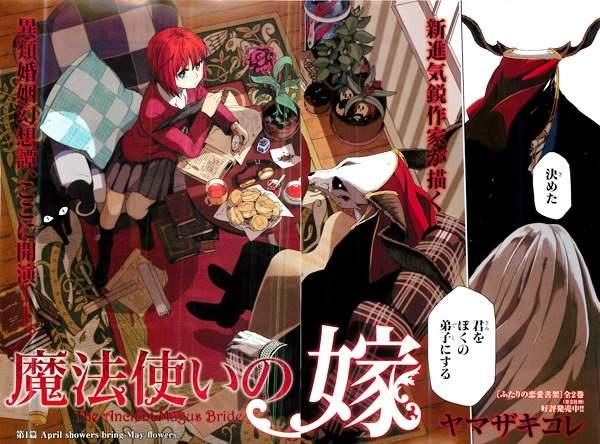 http://c5.ninemanga.com/es_manga/53/181/196875/78a01b29d6eeb24756985624ac5723c9.jpg Page 1