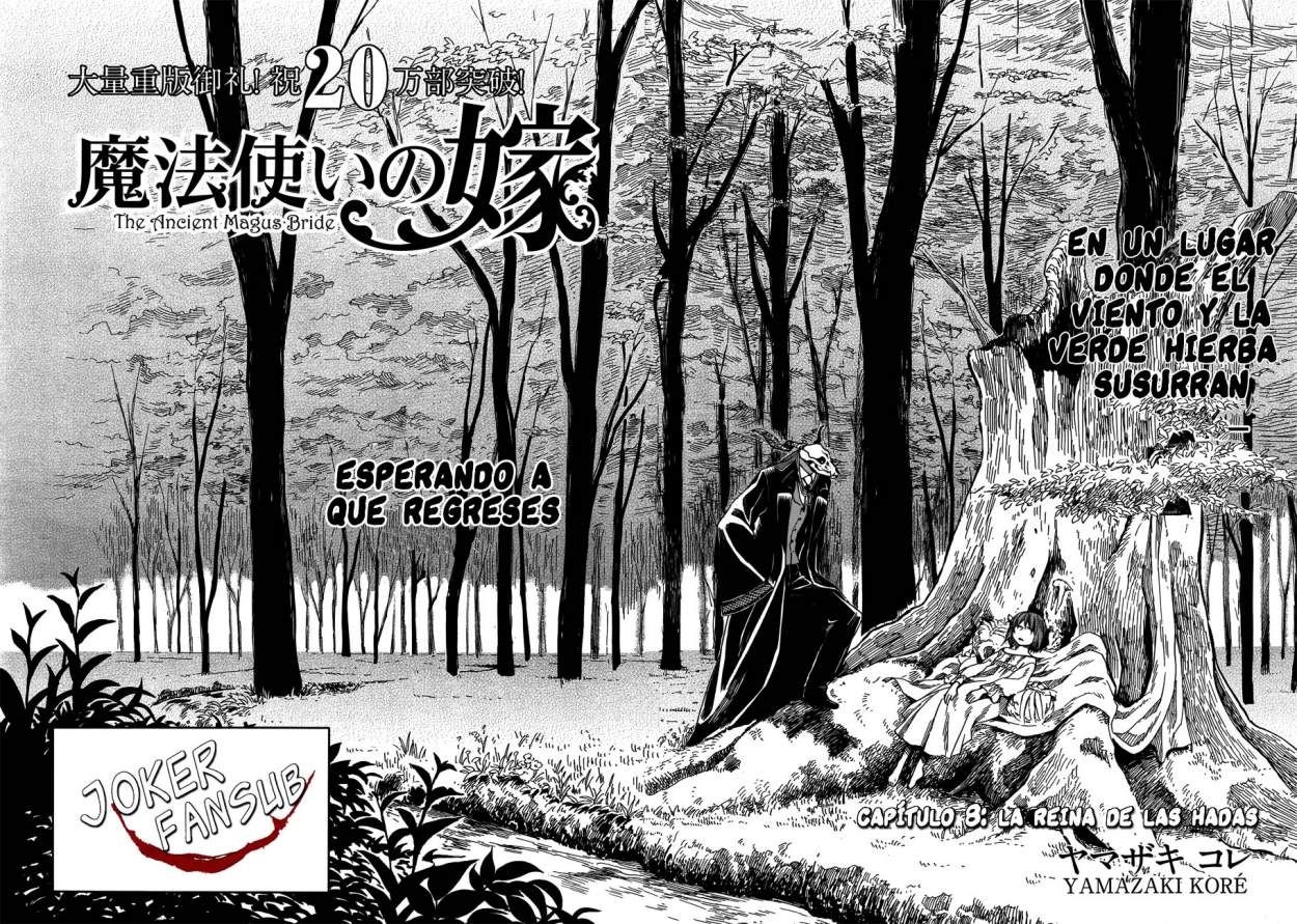 http://c5.ninemanga.com/es_manga/53/181/196899/28a683e30d2521f2051d3a24e32cc65b.jpg Page 5