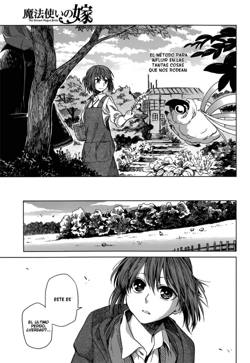 http://c5.ninemanga.com/es_manga/53/181/196904/796e0c165c0825fd69aa978c42cc3a1c.jpg Page 10