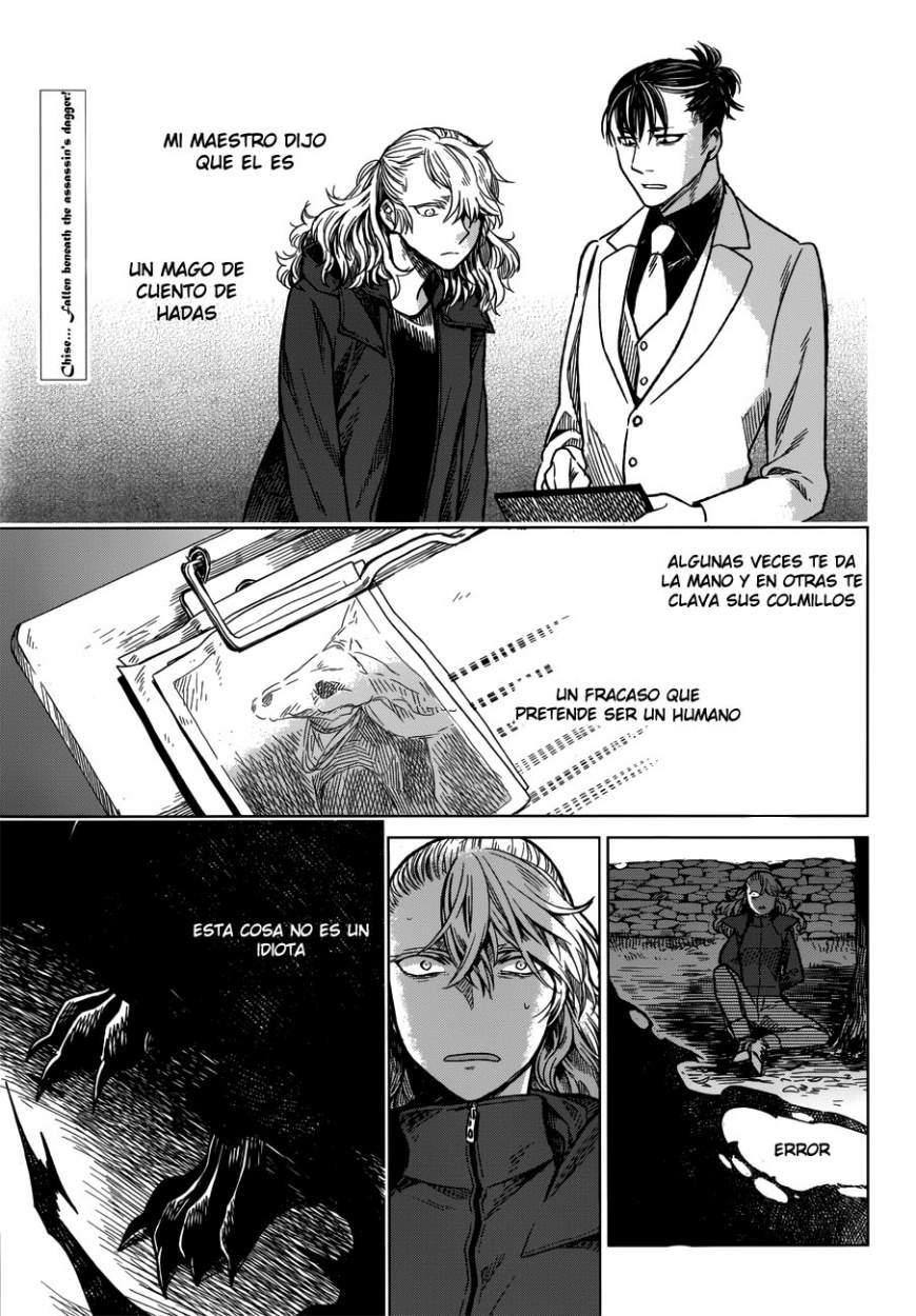 http://c5.ninemanga.com/es_manga/53/181/196913/21fbc36d7ebdf028791fd50c01cffeda.jpg Page 2