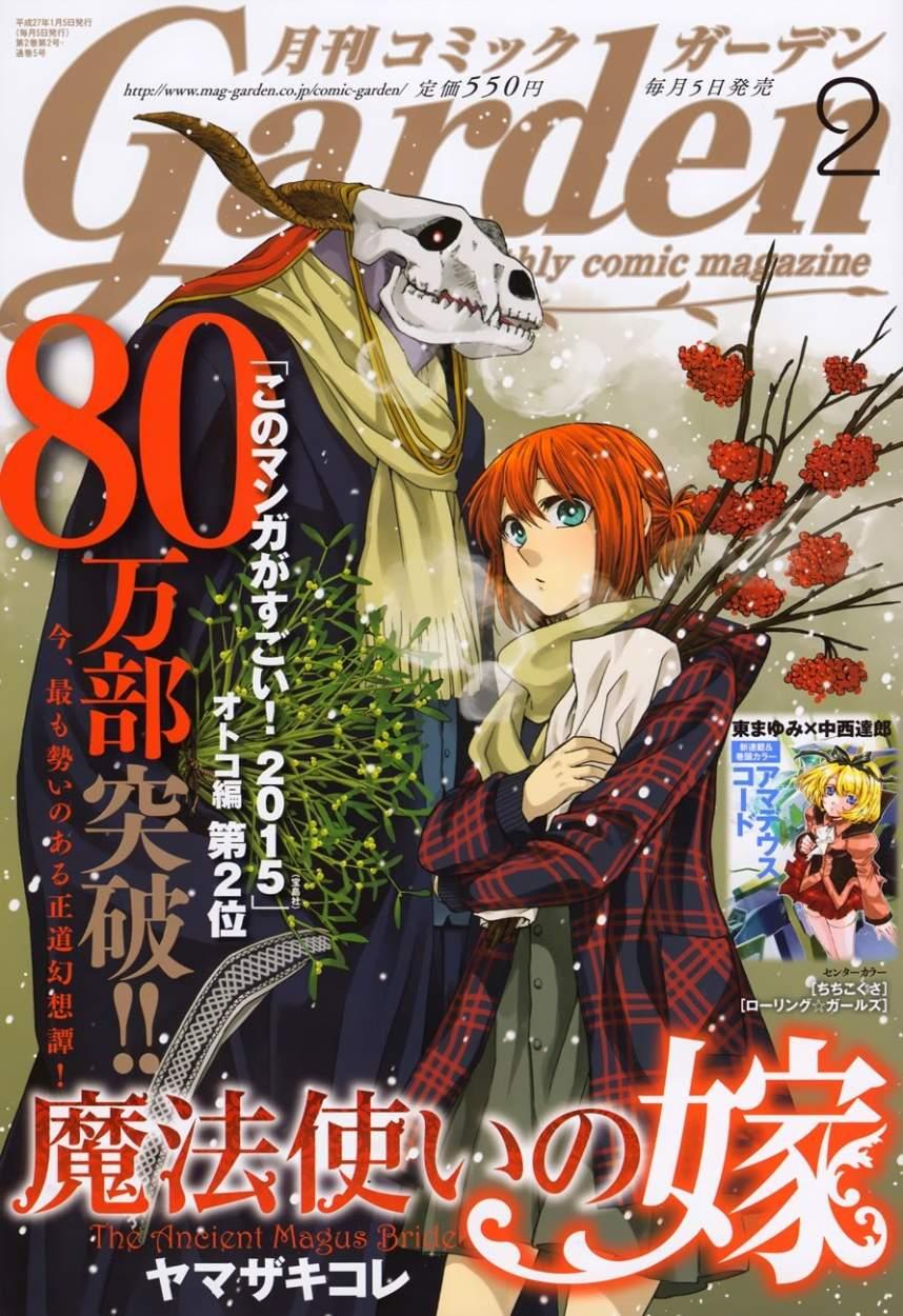 http://c5.ninemanga.com/es_manga/53/181/196924/c8434d414985cf5309a1c496e9eb8e94.jpg Page 2