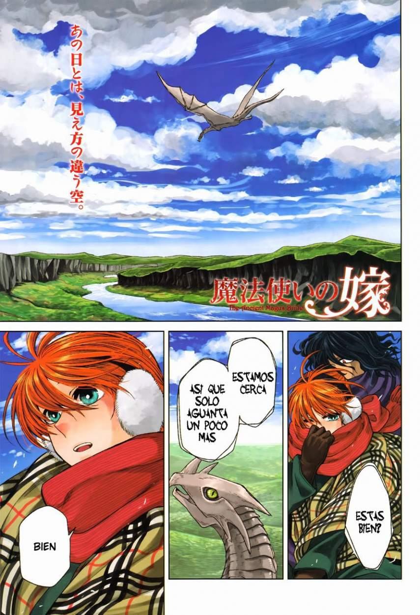 http://c5.ninemanga.com/es_manga/53/181/196929/5833f44355c400ad3efd00141ecca9a7.jpg Page 1