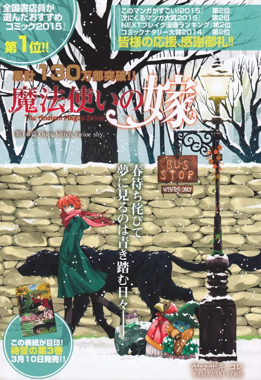 http://c5.ninemanga.com/es_manga/53/181/196933/bdbf65c0985144843465cf6c4785094b.jpg Page 2