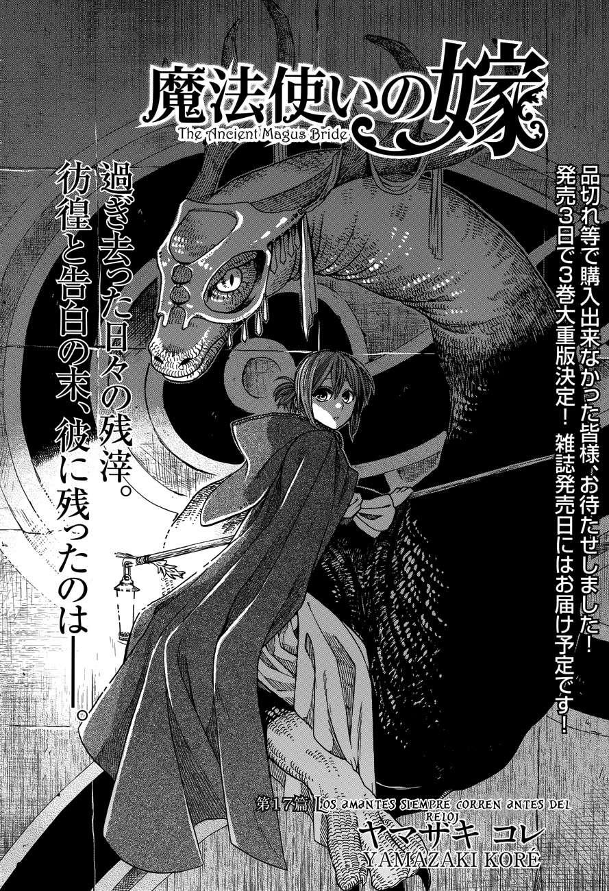 http://c5.ninemanga.com/es_manga/53/181/358630/eade5febf80213b6310d1b17bafc98ff.jpg Page 3