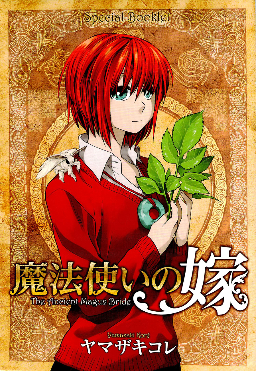 http://c5.ninemanga.com/es_manga/53/181/437826/2c573a074732c9dad456e1e9f9ffc238.jpg Page 1