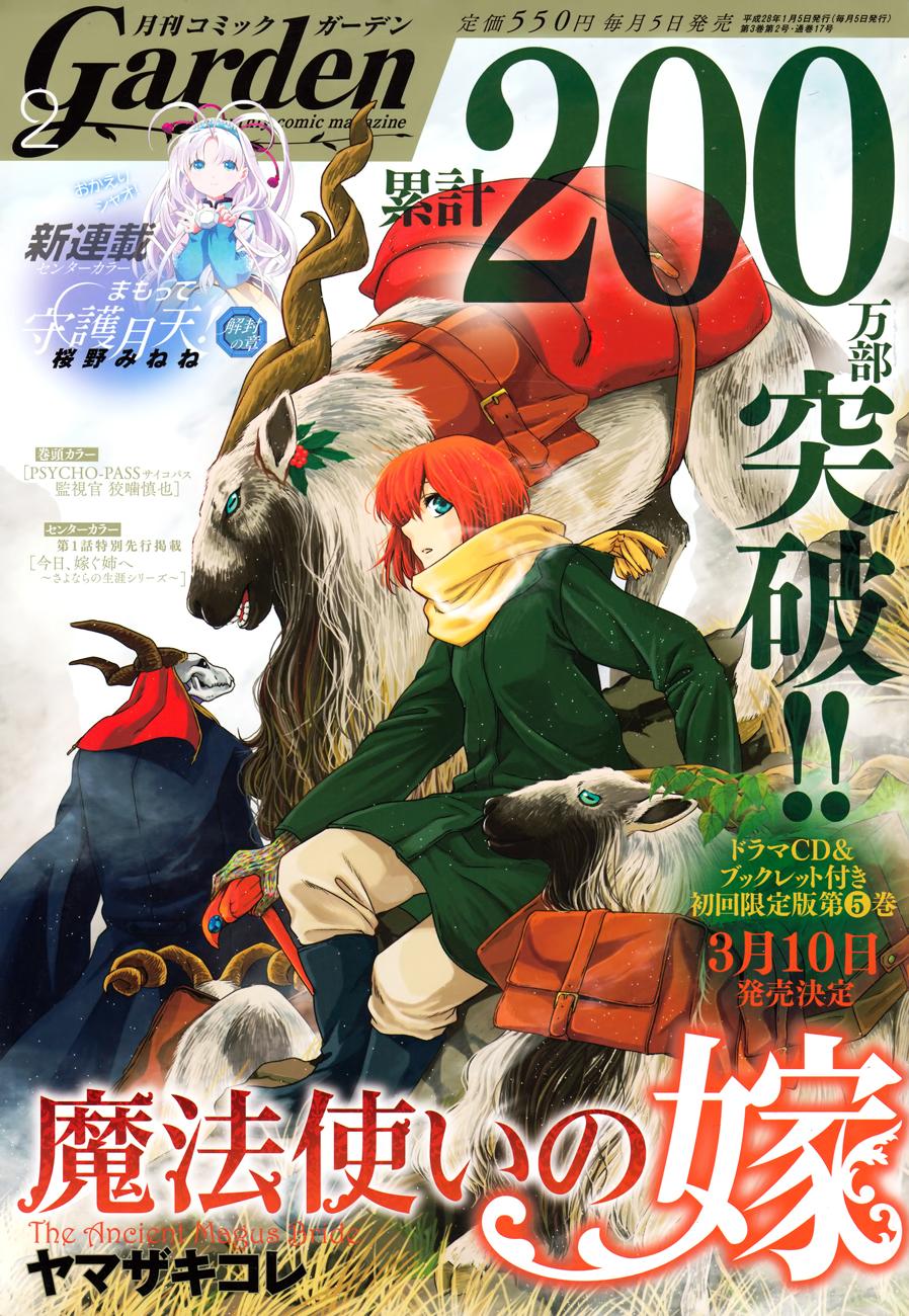 http://c5.ninemanga.com/es_manga/53/181/450617/24f9fd1fd2bac7acfc0e012729ffe8d7.jpg Page 1