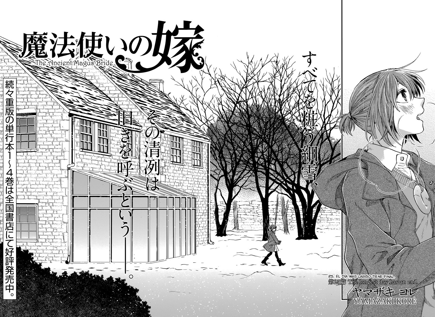 http://c5.ninemanga.com/es_manga/53/181/450617/f8b64946ebc86a5e23e1605a2943210c.jpg Page 3