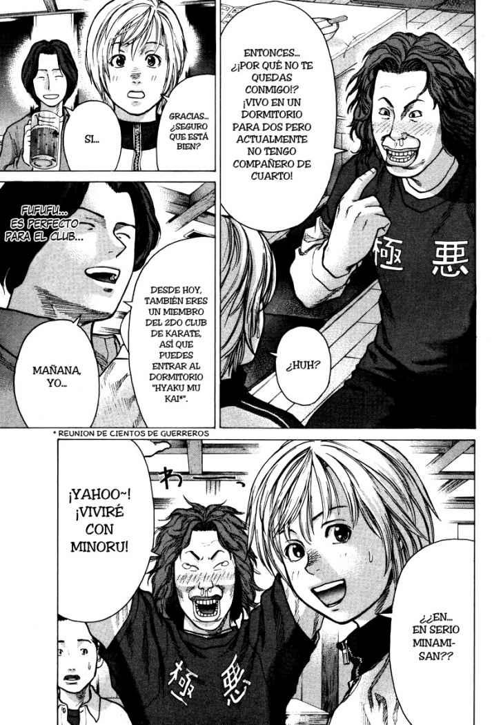 http://c5.ninemanga.com/es_manga/53/501/274036/2e3e778d9ed37dad335e5d3b8598850d.jpg Page 14