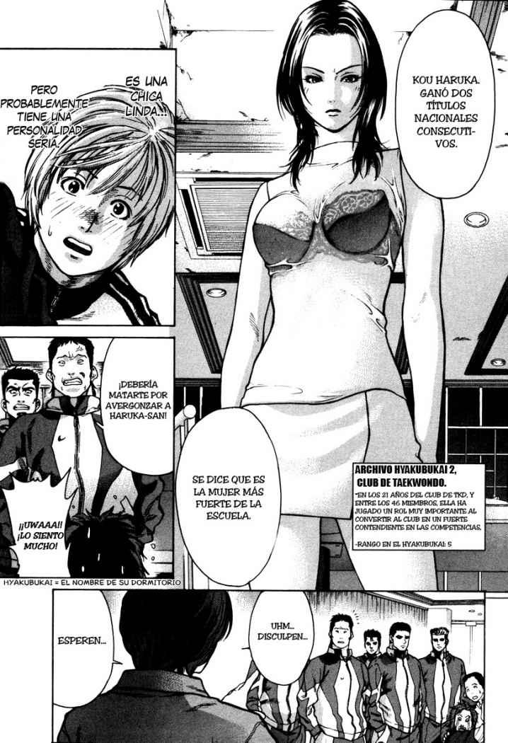 http://c5.ninemanga.com/es_manga/53/501/274038/013b7fade83b5085e7dfba59566f0d66.jpg Page 4