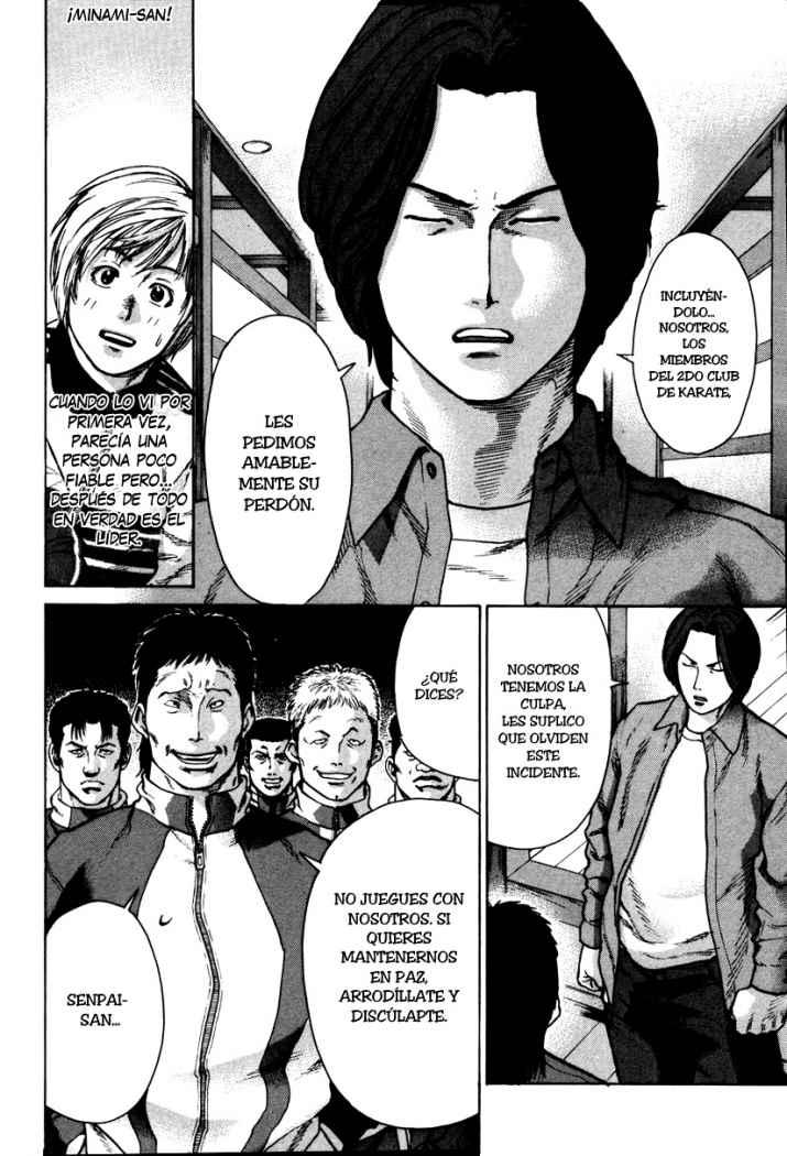http://c5.ninemanga.com/es_manga/53/501/274038/e1878879f60985631df0dc2da79396a0.jpg Page 5