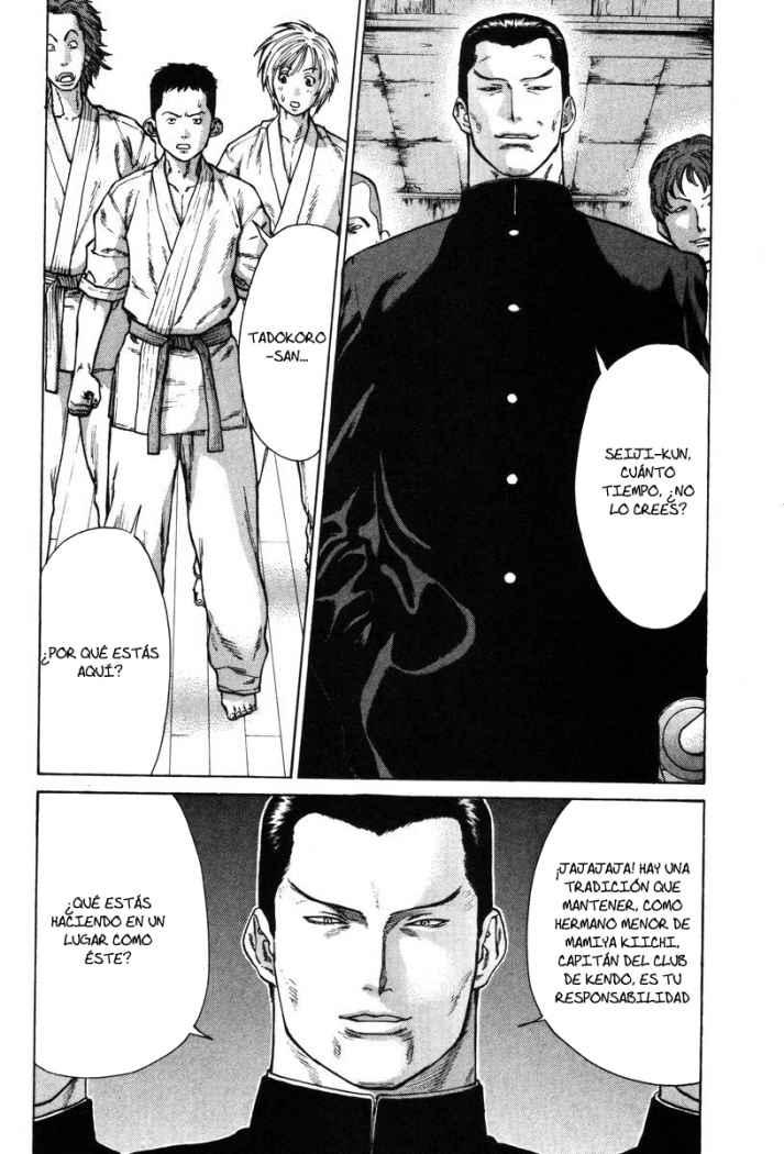 http://c5.ninemanga.com/es_manga/53/501/274050/96adae451c9cd87bd94b304b131868ad.jpg Page 3