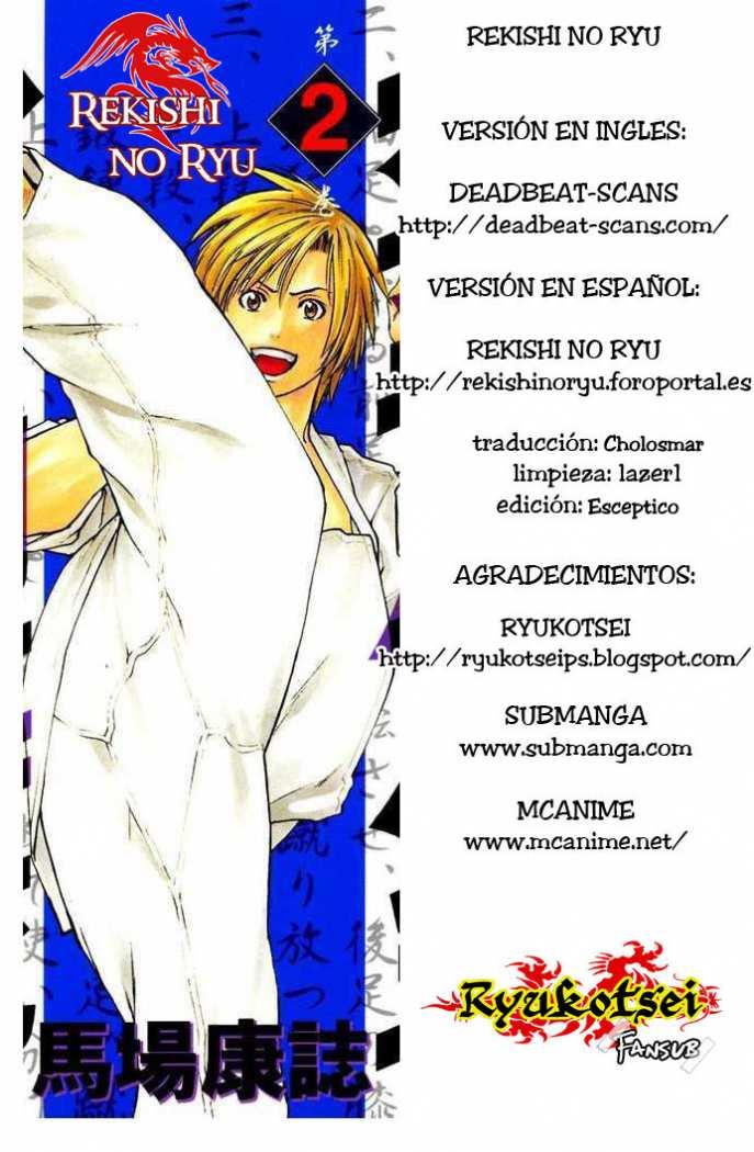 http://c5.ninemanga.com/es_manga/53/501/274058/beab0d48302eaafd077ae212f2018c55.jpg Page 2