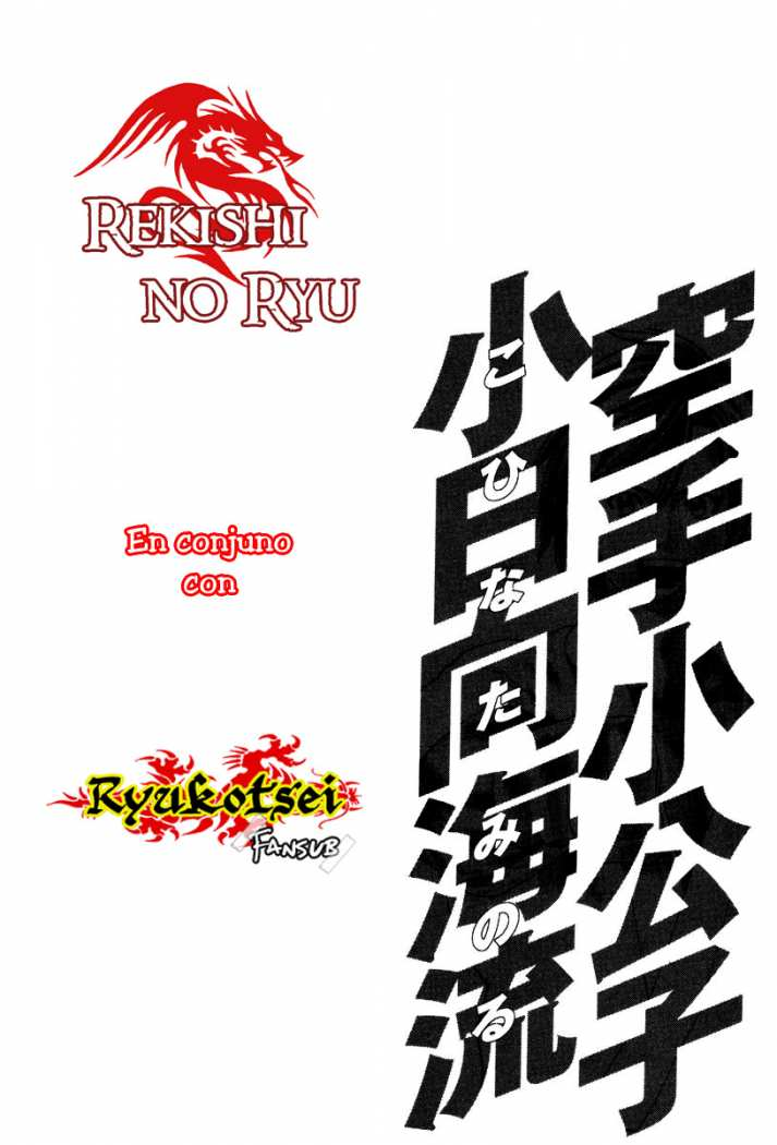 http://c5.ninemanga.com/es_manga/53/501/274067/bd2ef2fc182ccd107c829cfa92fba995.jpg Page 2
