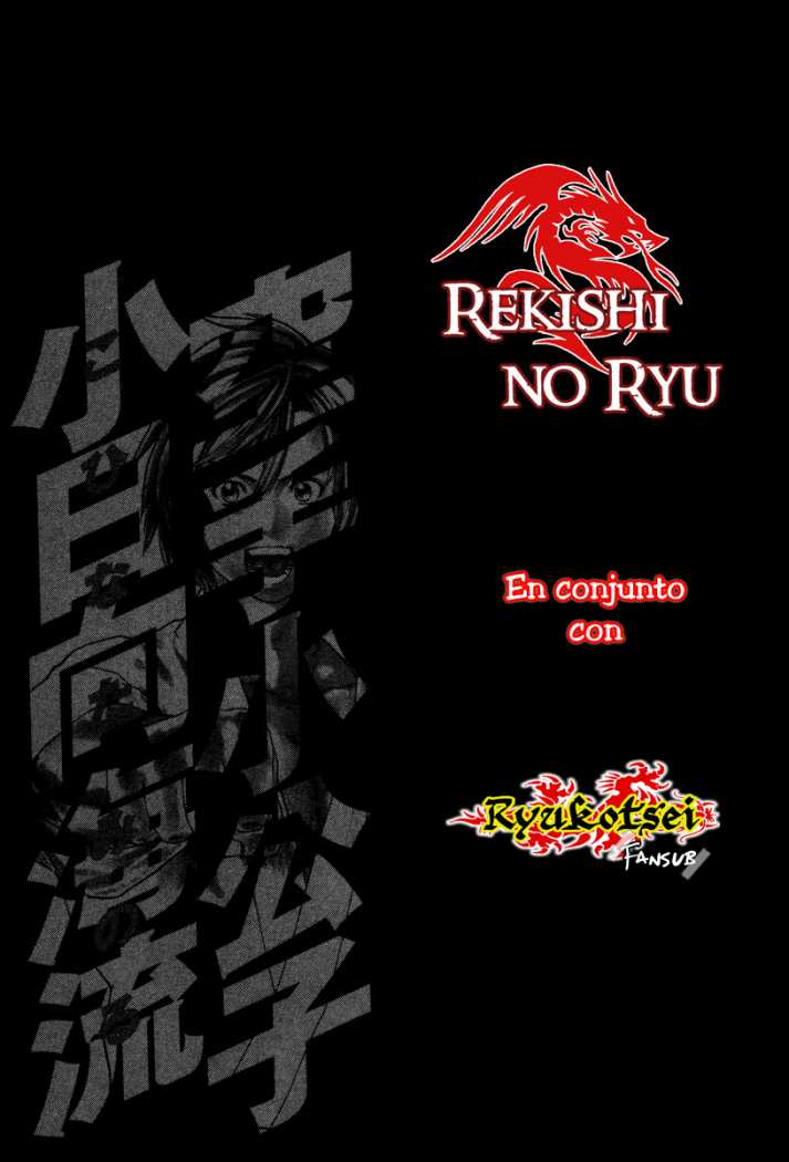 http://c5.ninemanga.com/es_manga/53/501/274069/990c47be825204a64cfe2c32db046120.jpg Page 1