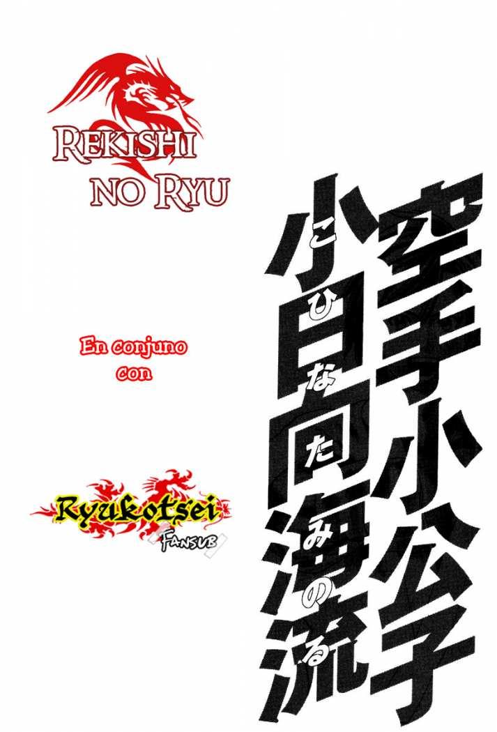 http://c5.ninemanga.com/es_manga/53/501/274069/d7953775ab1e8d8ba9281d621b96be66.jpg Page 2