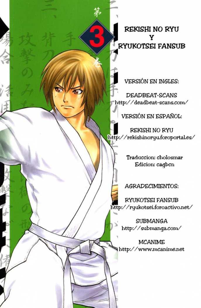 http://c5.ninemanga.com/es_manga/53/501/274078/4cd8439e01ebb5bf3b75e2ab4d0293e7.jpg Page 1