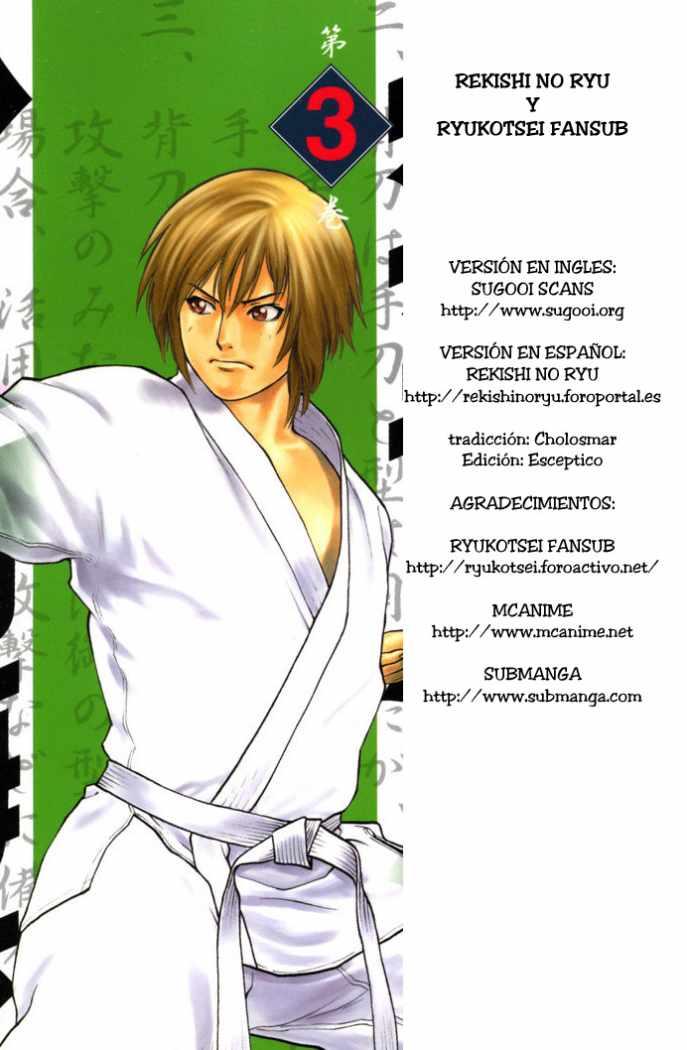 http://c5.ninemanga.com/es_manga/53/501/274080/23c1de06a1eb6b5d2ff63009548b0eb4.jpg Page 1