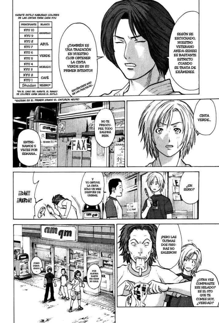 http://c5.ninemanga.com/es_manga/53/501/274085/e05641a720572ccd068ba6a8ef9ff632.jpg Page 3