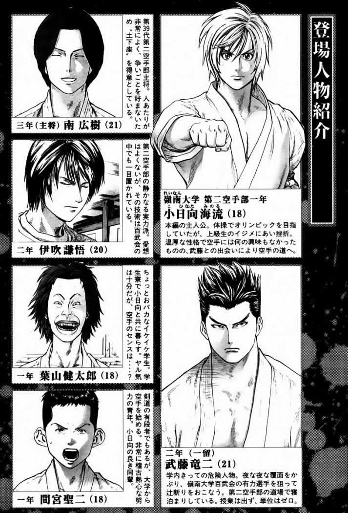 http://c5.ninemanga.com/es_manga/53/501/274089/ca28b788d0380a48bfe8d58a1cda03b3.jpg Page 4
