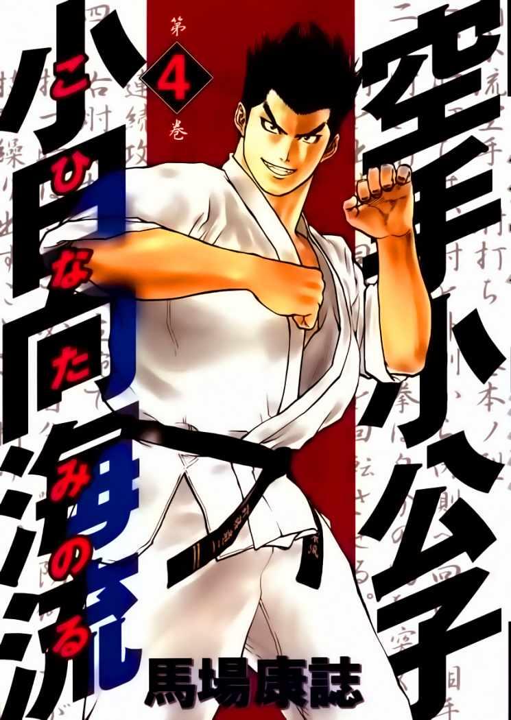 http://c5.ninemanga.com/es_manga/53/501/274089/d392c0fa036108fc0206037bbe3b151d.jpg Page 2