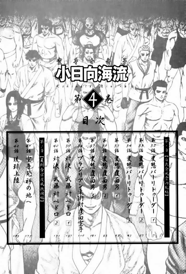 http://c5.ninemanga.com/es_manga/53/501/274089/e5860ae00103b3869a25d940345bf0fd.jpg Page 6