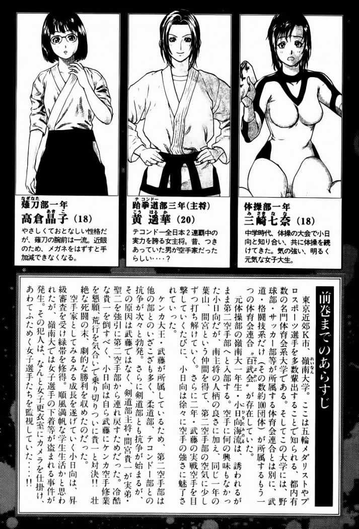 http://c5.ninemanga.com/es_manga/53/501/274089/f1a64a0e360d5ddaf0a3b33c67e3c016.jpg Page 5