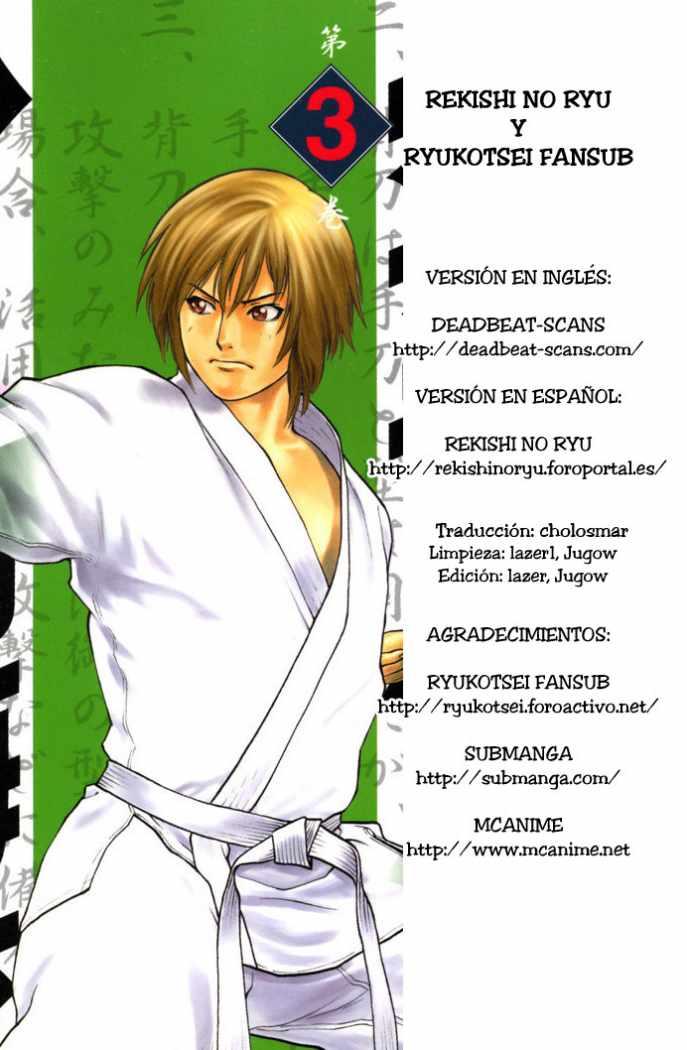 http://c5.ninemanga.com/es_manga/53/501/274095/6fa0cf575d0e9ce51bafd7b0b3dde376.jpg Page 1