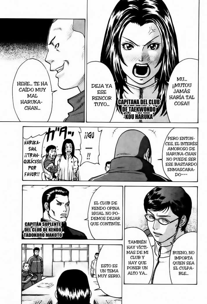http://c5.ninemanga.com/es_manga/53/501/274095/d9663e409ced6f5a8be7614c4a90a701.jpg Page 10