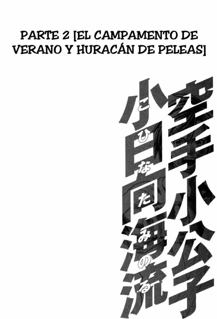 http://c5.ninemanga.com/es_manga/53/501/274105/5a20abd7831fa1ebd199086e4a69a49a.jpg Page 2