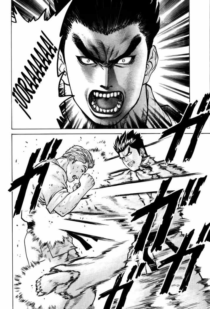 http://c5.ninemanga.com/es_manga/53/501/274107/eb1e4e49423bf446d9ccc99322523f3c.jpg Page 7