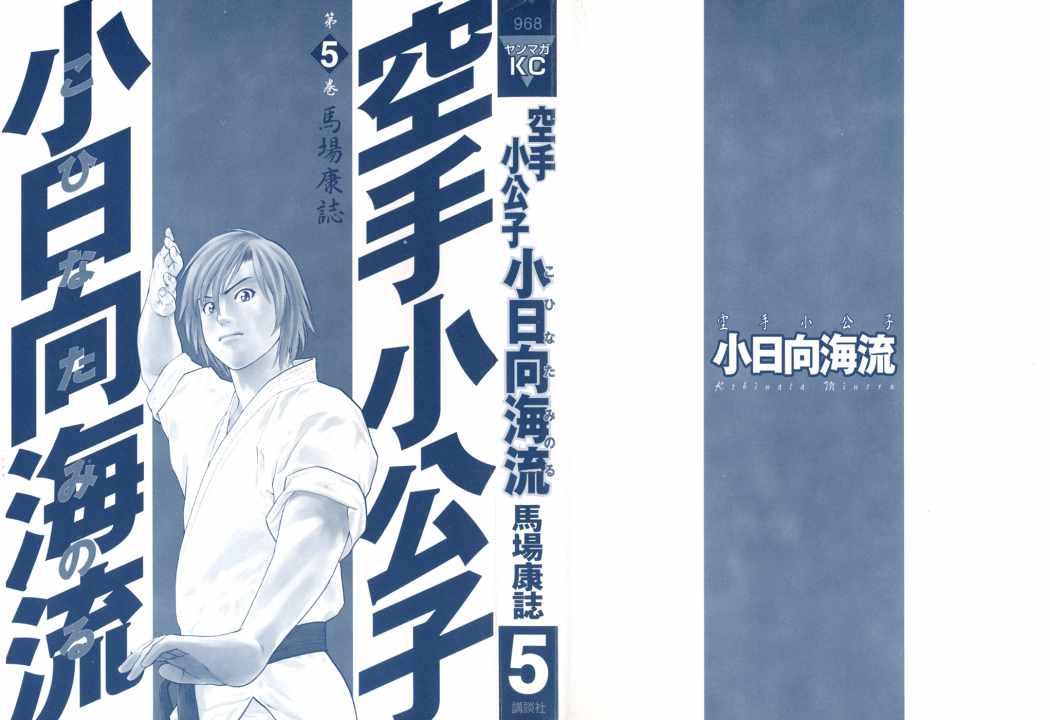 http://c5.ninemanga.com/es_manga/53/501/274108/50d2d2262762648589b1943078712aa6.jpg Page 2