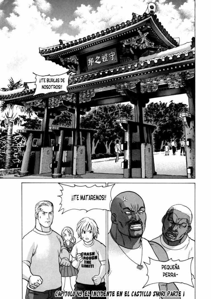 http://c5.ninemanga.com/es_manga/53/501/274119/39d543297fd40a26f6d265ee81375796.jpg Page 1