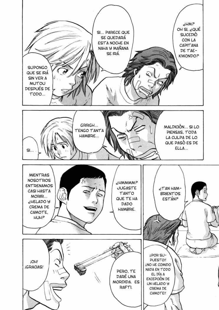 http://c5.ninemanga.com/es_manga/53/501/274121/deb5dc8c64bcfcb91001d895cbc800ab.jpg Page 8