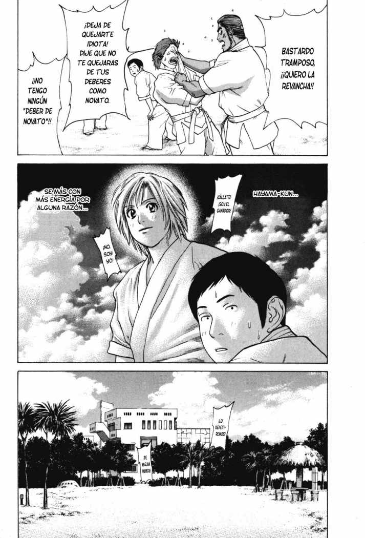 http://c5.ninemanga.com/es_manga/53/501/274126/3f00f874e9837b0ec850a34c85432d66.jpg Page 7