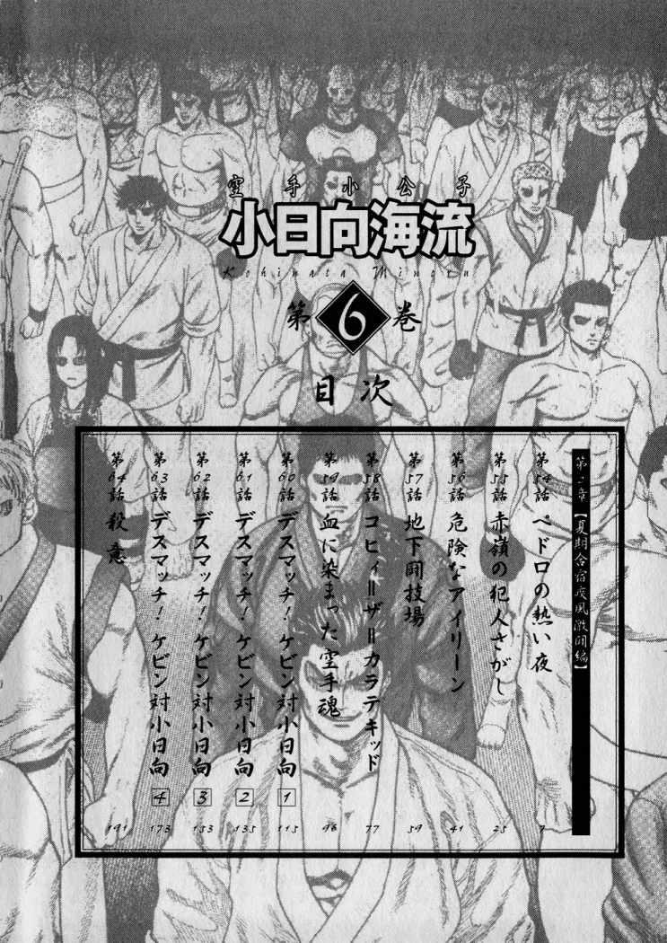 http://c5.ninemanga.com/es_manga/53/501/274128/677f48b868739f85b47ef6ff20996487.jpg Page 5