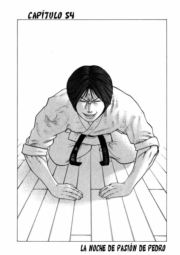 http://c5.ninemanga.com/es_manga/53/501/274128/9d0737b612698e2451865b0a0af180af.jpg Page 6