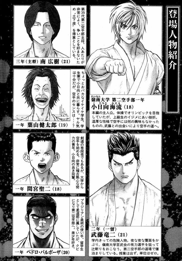 http://c5.ninemanga.com/es_manga/53/501/274128/f1e8a365a56b3c3827ccf9e2ea24c989.jpg Page 4