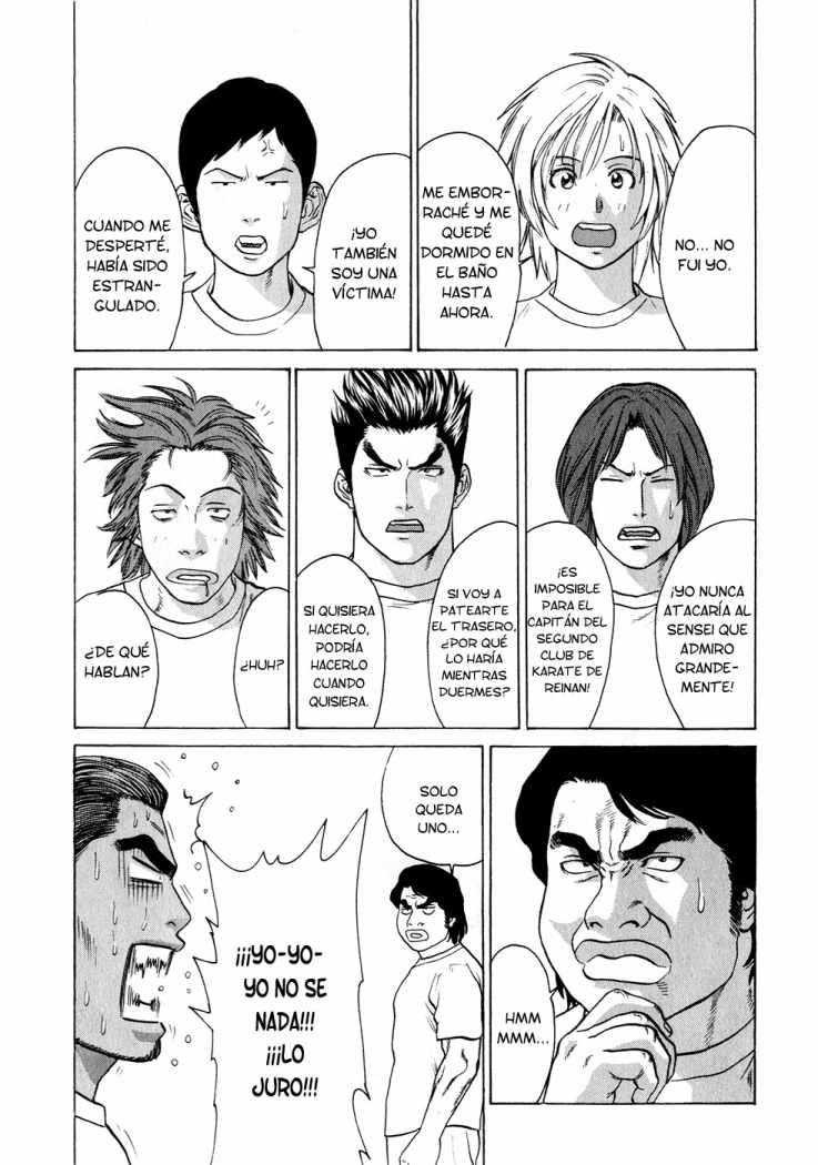 http://c5.ninemanga.com/es_manga/53/501/274131/0c3d19d60c40941a6705f3d06e366c3f.jpg Page 4